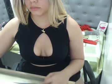 [26-06-20] bonny_liips video with dildo