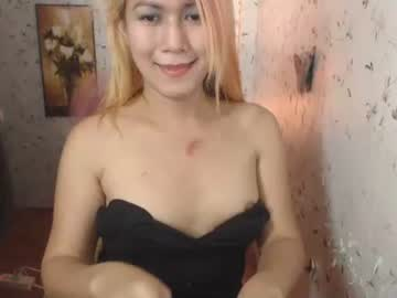 [03-08-20] shanecummer chaturbate private show