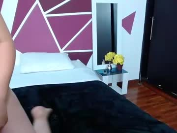 [31-05-21] paola_ph video with dildo from Chaturbate