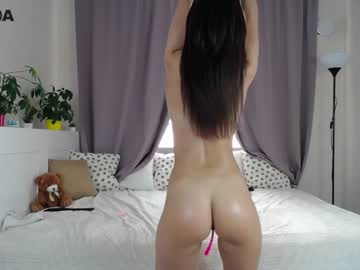 [20-06-21] nika_lodge video with dildo from Chaturbate.com