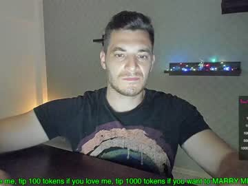 [17-06-21] smyleyv public webcam