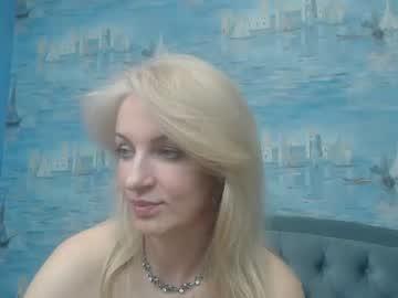 [07-05-20] simona_lady private XXX video