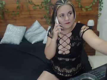 [27-09-20] anita_82 chaturbate video with dildo