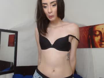 [28-05-20] wiildkitten chaturbate public show video