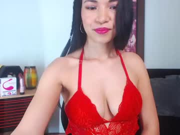 [05-04-20] aiko_wong video from Chaturbate