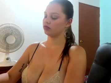 [18-01-21] emma_james_x record video