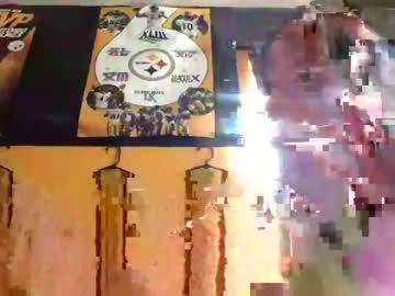 [20-09-21] mexi_merican record public webcam