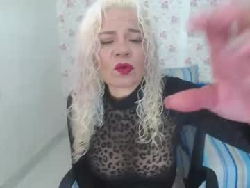 [02-11-20] durga_hotplay private from Chaturbate.com