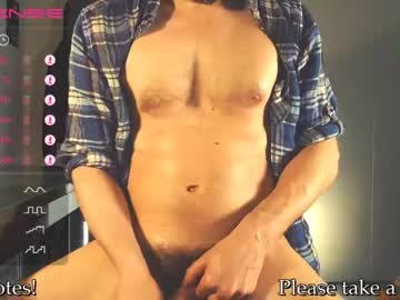 [08-04-20] fredlovemachine chaturbate private webcam