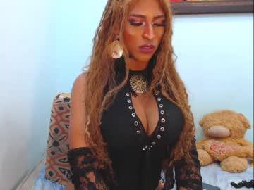 [12-08-20] amorousebitch chaturbate private webcam