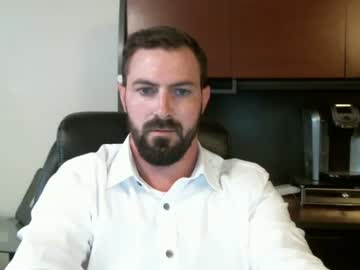[15-07-20] trriced private webcam