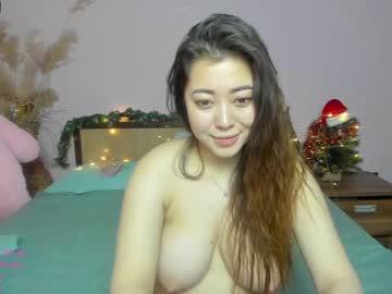 [05-01-21] lovely_min chaturbate cum