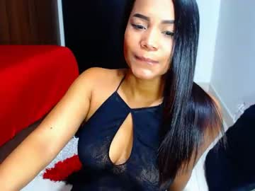 [17-08-20] heather_lust record private