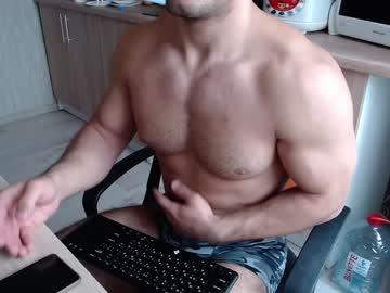 [04-12-20] adam_eve_ webcam show from Chaturbate