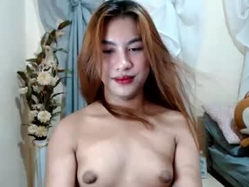 [19-04-21] xlovelyjanex private XXX video from Chaturbate.com