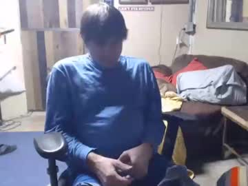 [27-05-21] desertcouple73 record public webcam video