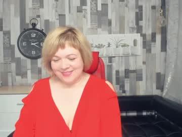 [11-04-21] perfect_julia record public show video