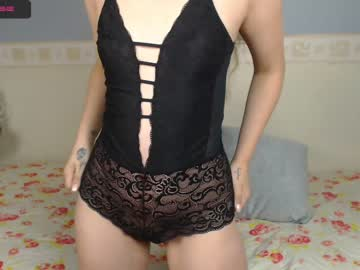 [17-04-20] harly_queen record premium show from Chaturbate.com