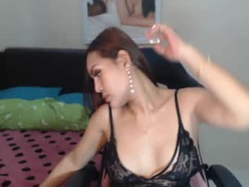 [31-07-21] sexyangela86 chaturbate video with dildo