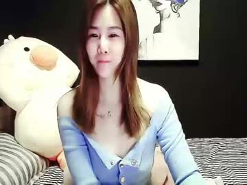 [23-05-21] coco_baby5 video from Chaturbate.com