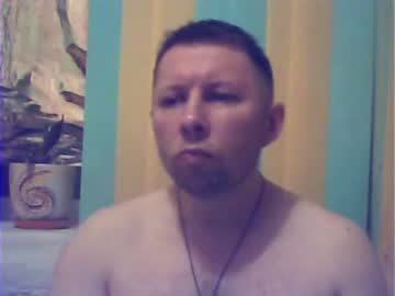[30-08-21] sergeysolo video with dildo from Chaturbate