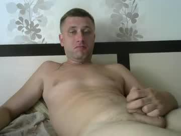[30-08-20] 0l0l0sh chaturbate webcam