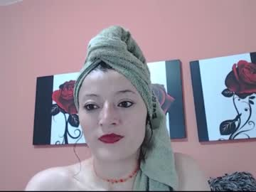 [05-08-20] bonnie_15 record public webcam video from Chaturbate.com