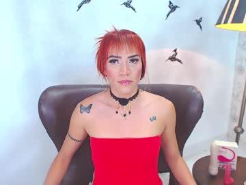 [04-08-21] lexydiamondts private sex video