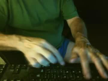 [13-08-20] edpeti record video with dildo
