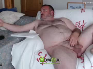 [22-05-21] _toreto_ record video with toys from Chaturbate.com