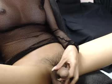 [22-01-21] itsnikkime record private XXX video from Chaturbate