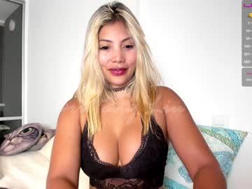 [20-07-21] brittany_liu private sex video