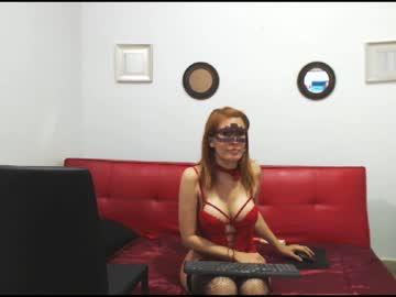 [02-06-20] diammond_girll public show video