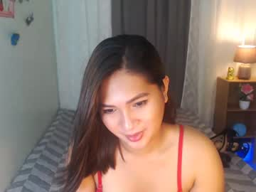 [23-06-21] sweetobssesionxxx record private show from Chaturbate.com