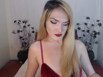 [24-09-20] quinsatisfaction69xx video with dildo from Chaturbate