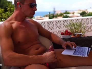 [30-05-20] sexespresso record private sex video