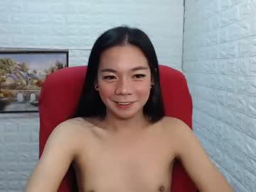 [12-04-21] minerva_goddess nude record