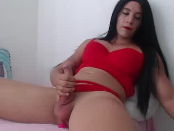 [28-06-21] julietlafont chaturbate video with toys