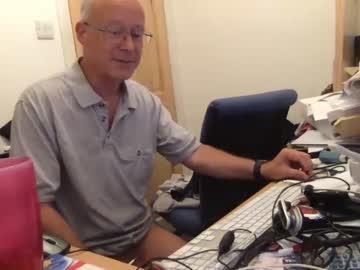 [14-08-20] stargazer1066 webcam video