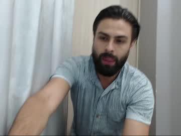 [08-07-21] mateo_lat chaturbate video with dildo