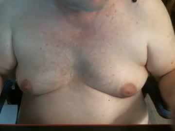 [21-08-21] igethardforyou nude record