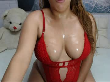 [28-10-20] luciasimone video with dildo
