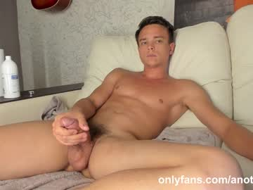 [12-10-21] another_jed record private XXX show