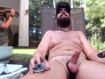 [24-07-21] mmazsnake record public webcam video