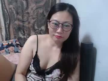 [05-08-20] bellbabe private sex video