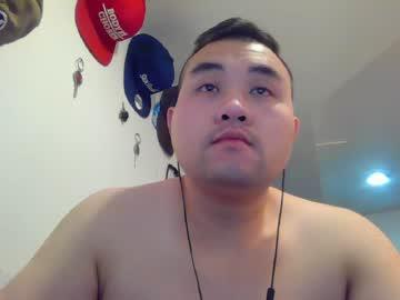 [13-12-20] cutiemaybe webcam