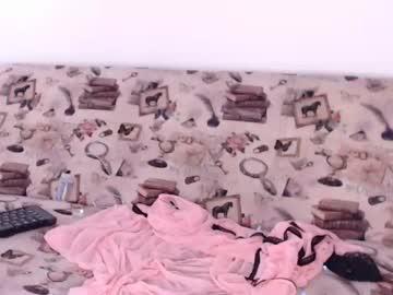 [21-12-20] caandycrrush record video with dildo