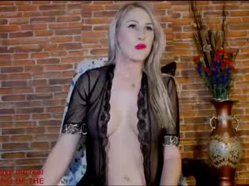 [08-05-21] _pretty_woman__ webcam show from Chaturbate
