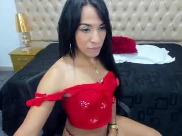 [11-08-20] catlincox chaturbate private webcam