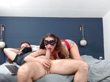 [06-07-20] dowhatyouwantofme chaturbate private sex show